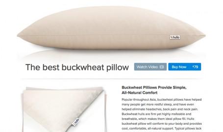 Hullo Buckwheat Pillow - 单一产品网站设计