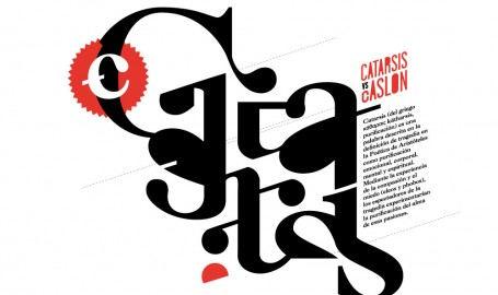 Catarsis - 活版印刷