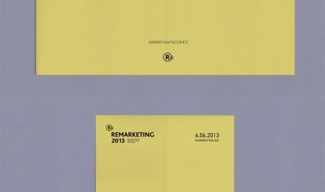 Remarketing 2013 - 品牌设计