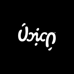 UNICA™ - 标志设计