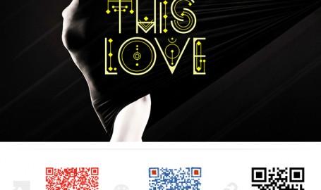 THIS LOVE - 活版印刷