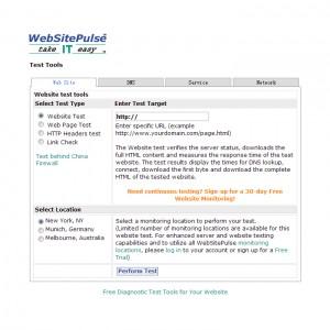 WebSitePulse Test Tools - 网站加载速度及主机信息测试工具