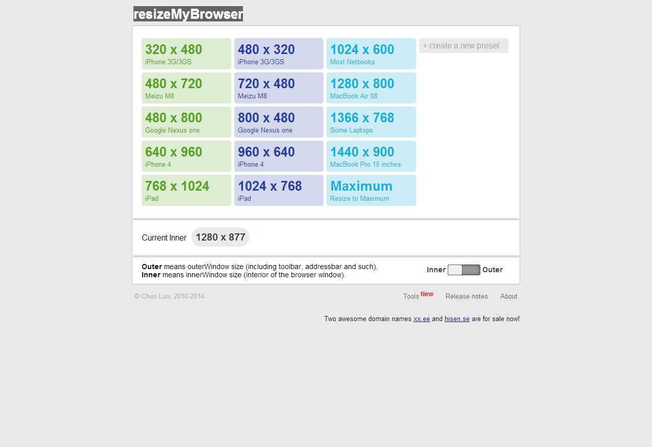 Resize My Browser – 可以调整浏览器大小的一个在线工具