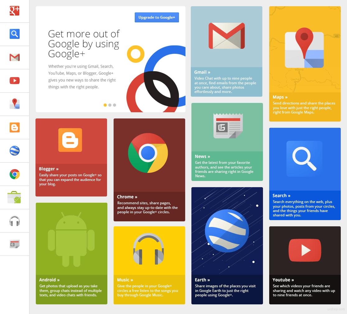 用户界面设计欣赏 – Google Promo