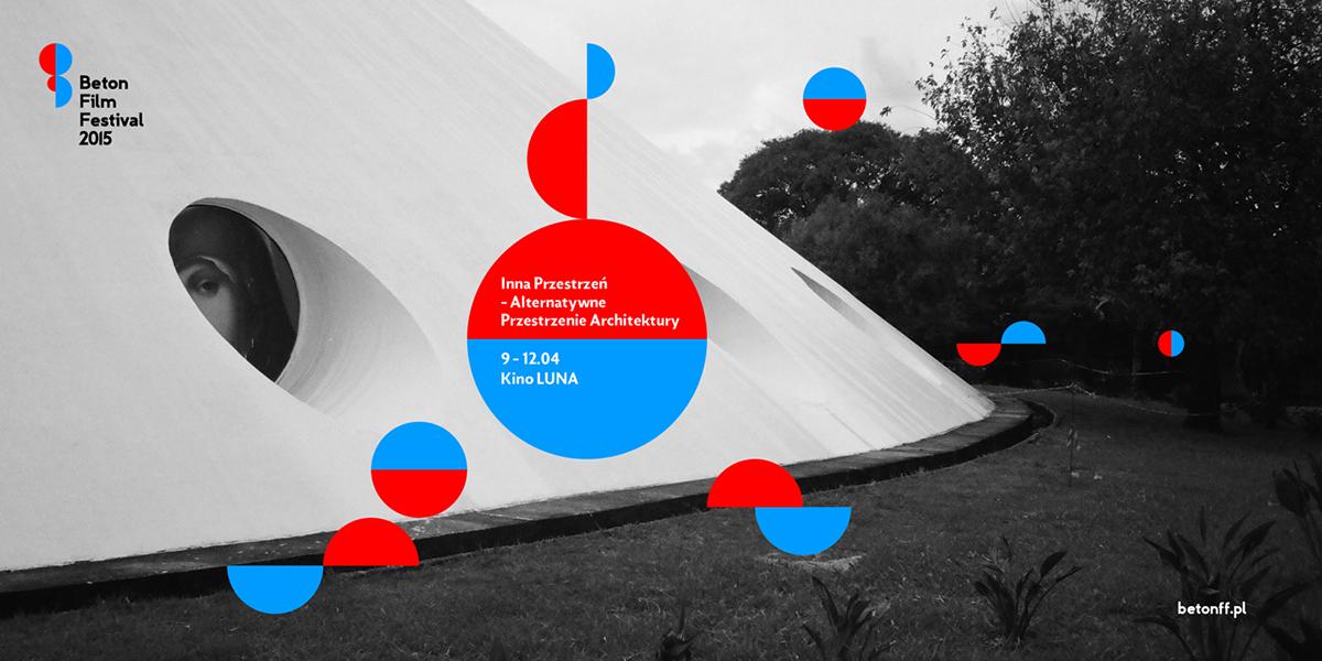 Beton Foundation品牌VIS设计欣赏 任刚 整理分享 (1)