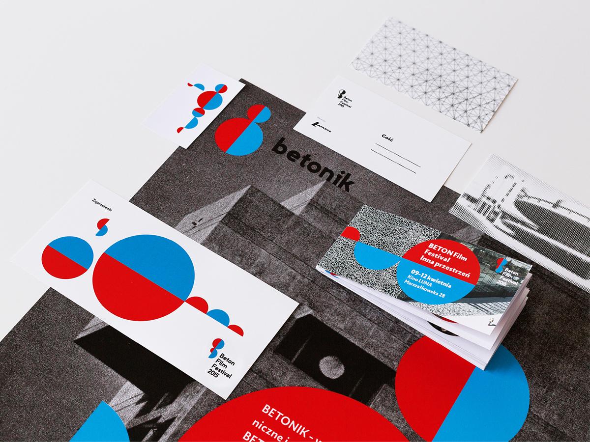 Beton Foundation品牌VIS设计欣赏 任刚 整理分享 (7)