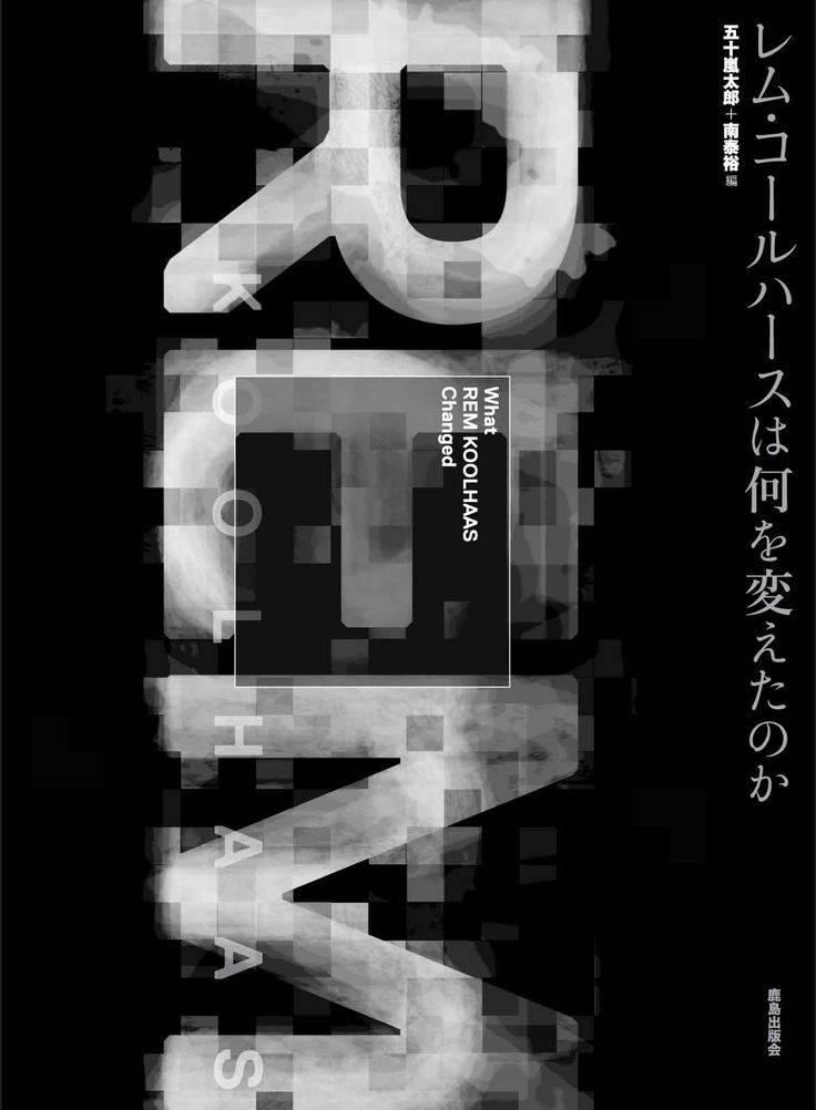 一组海报设计欣赏 - 任刚 · Ren Gang 世界设计 · 设计世界