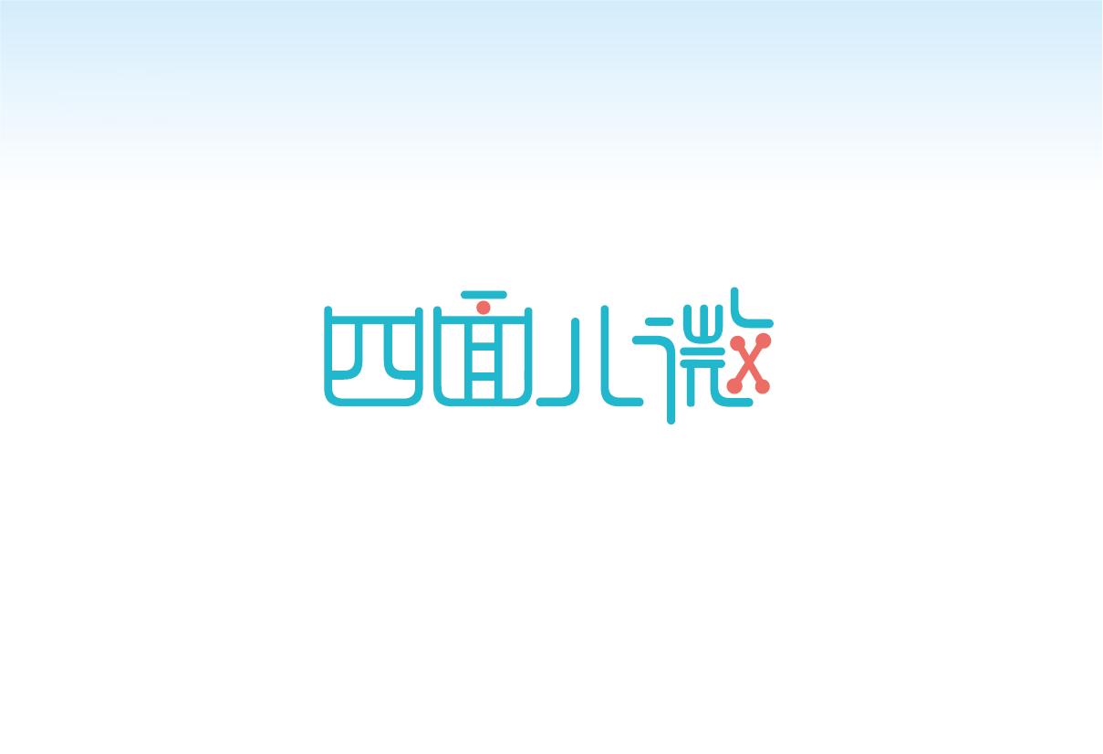 四面八微 LOGO DESIGN 设计师 任刚 (1)