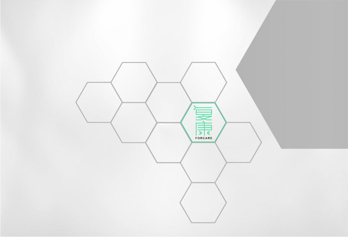 复康(ForCare)标志设计,所属行业类别:健康、医疗、卫生 - 任刚 · Ren Gang 世界设计 · 设计世界