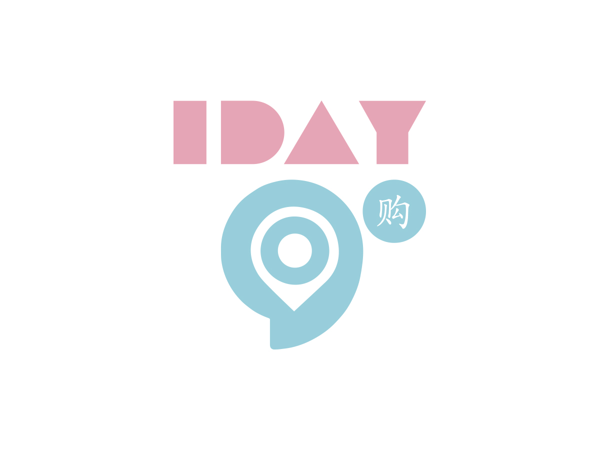 爱代购(iDayGo.com) – 电子商务(女性消费)域名LOGO设计 - 任刚 · Ren Gang 世界设计 · 设计世界
