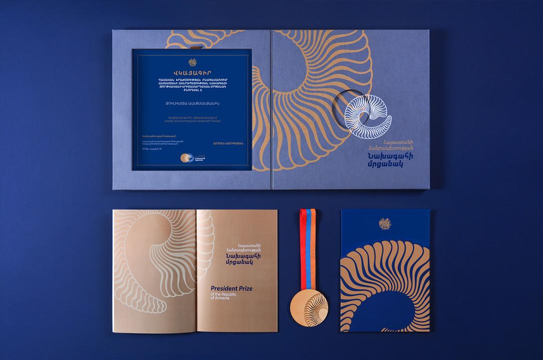 任刚 Ren Gang 整理分享 世界设计 设计世界 President Prize – 亚美尼亚国家总统奖标志设计欣赏
