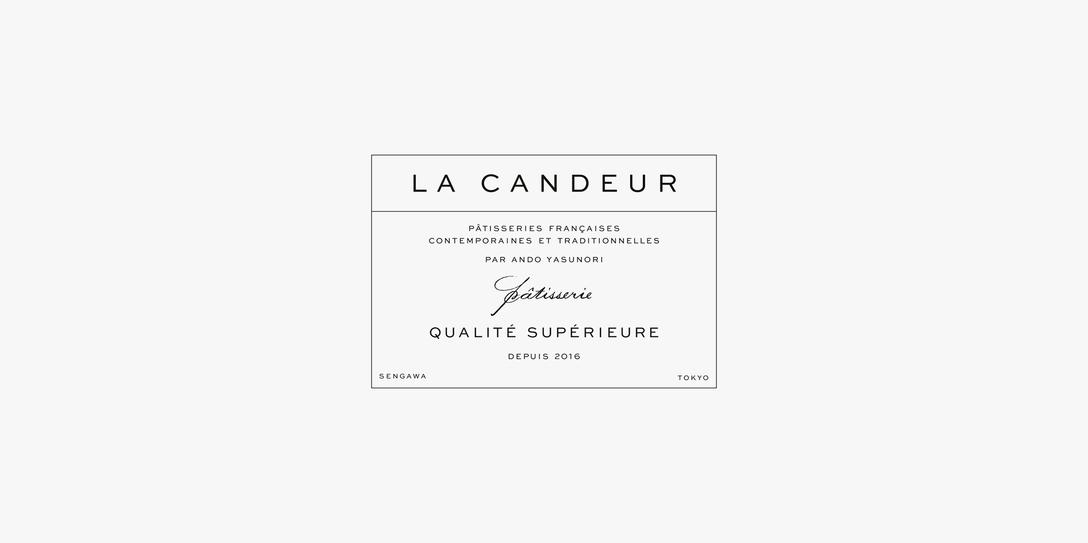 LA CANDEUR 法国糖果品牌视识别系统设计欣赏,所属行业:消费品、食品