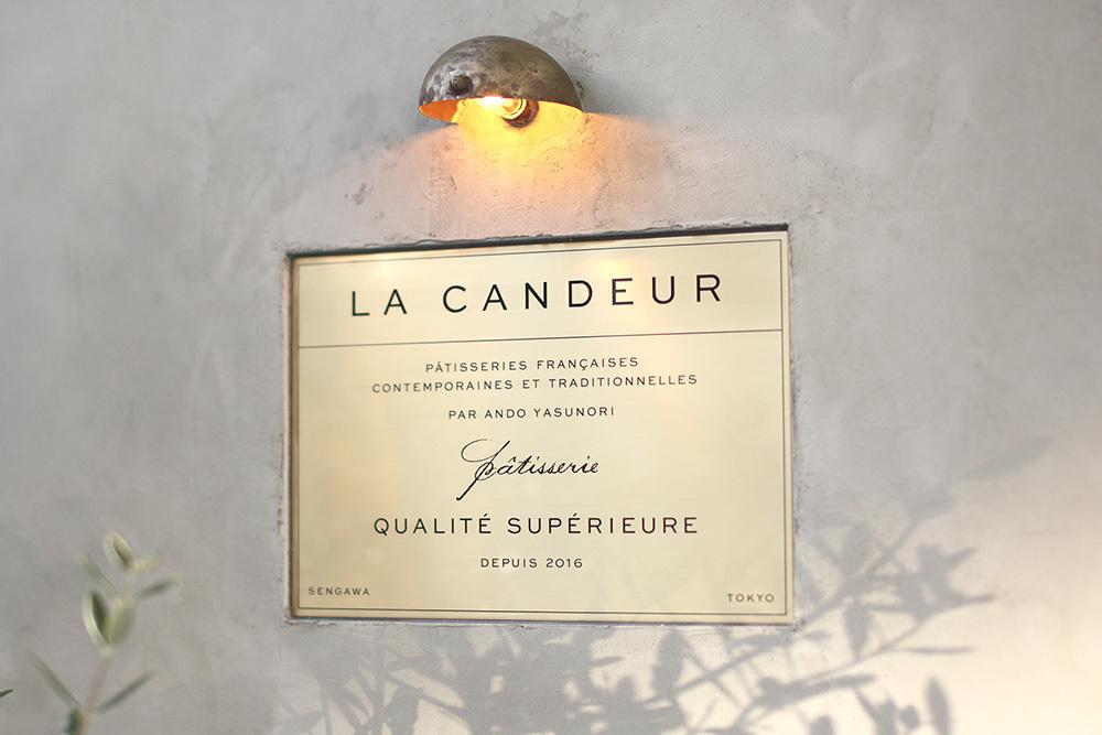任刚 Ren Gang 整理分享 世界设计 设计世界 LA CANDEUR 法国糖果品牌视识别系统设计欣赏,所属行业:消费品、食品