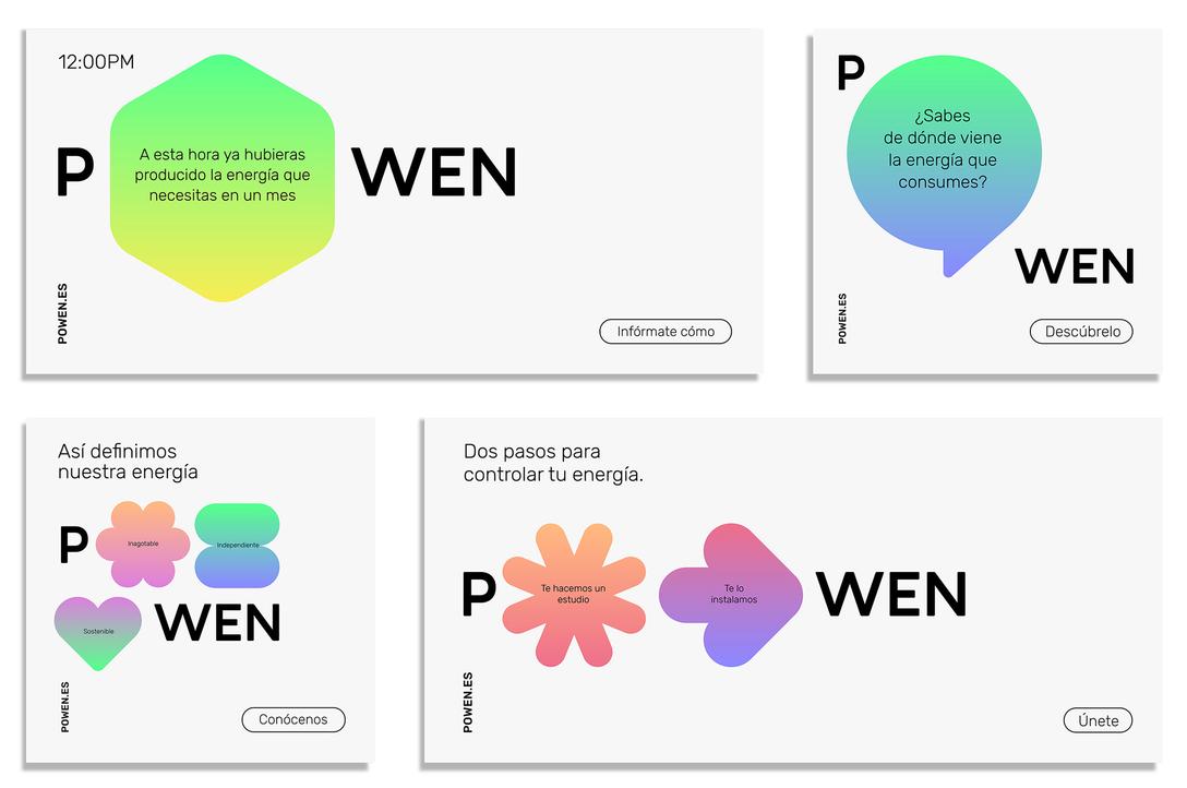任刚 Ren Gang 整理分享 世界设计 设计世界 POWEN 西班牙新型太阳能服务品牌识别设计,所属行业:能源、化工