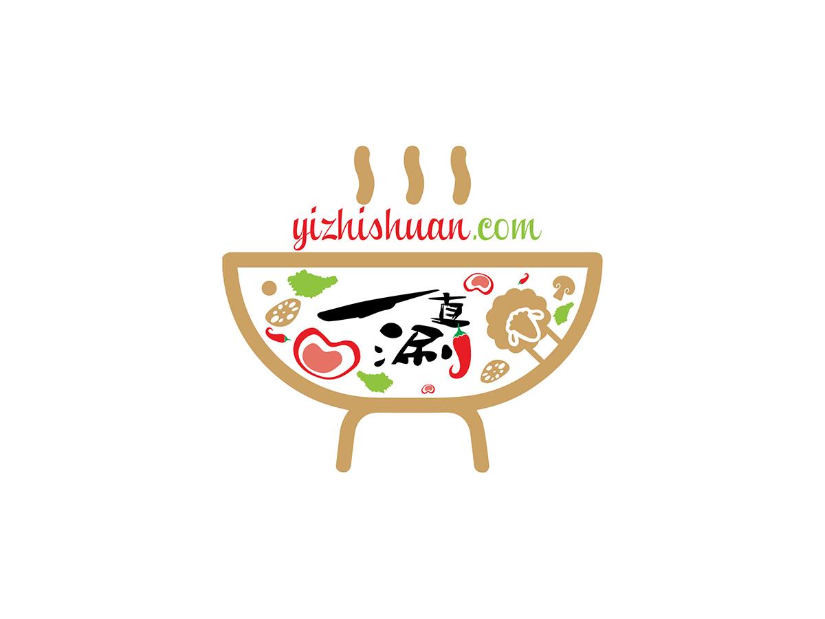 一直涮(YiZhiShuan.com)- 餐饮(火锅)品牌LOGO设计 - 任刚 · Ren Gang 世界设计 · 设计世界