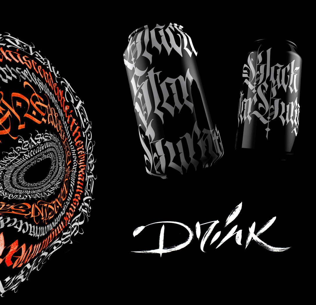 任刚 Ren Gang 整理分享 世界设计 设计世界 产品包装字体设计欣赏 – Calligraphy on objects