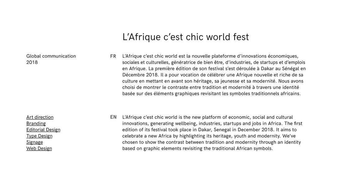 任刚 Ren Gang 整理分享 世界设计 设计世界 LAfrique cest chic 文化、艺术、出版、印刷、影视传媒品牌视觉识别系统VIS设计欣赏