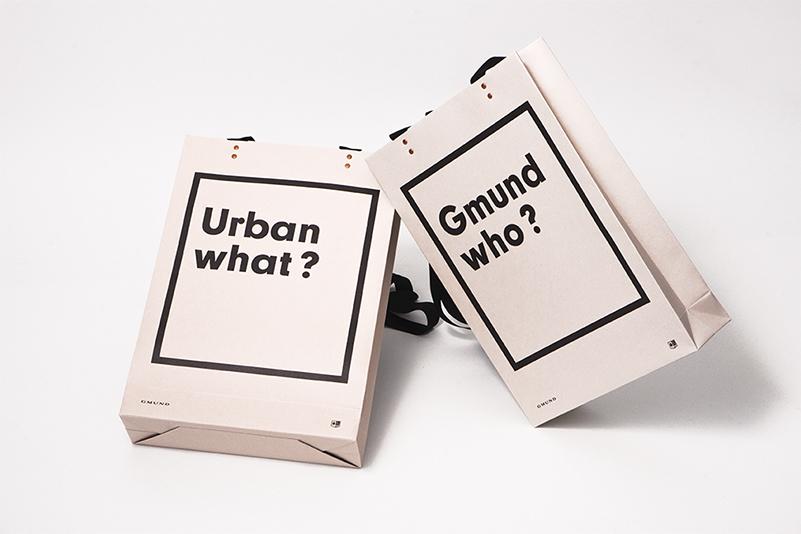 任刚 Ren Gang 整理分享 世界设计 设计世界 Gmund Urban — Working Tool 美妆/香水产品包装设计案例欣赏