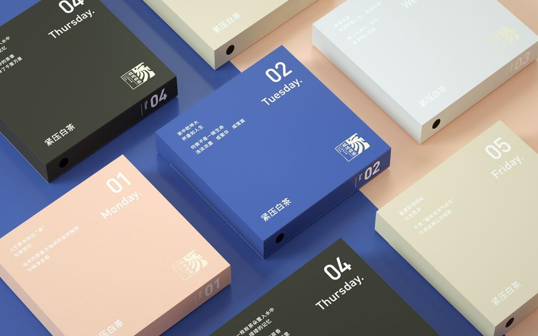 任刚 Ren Gang 整理分享 世界设计 设计世界 茶叶品牌 The Flat 产品包装设计欣赏,类别:茶、饮料、休闲