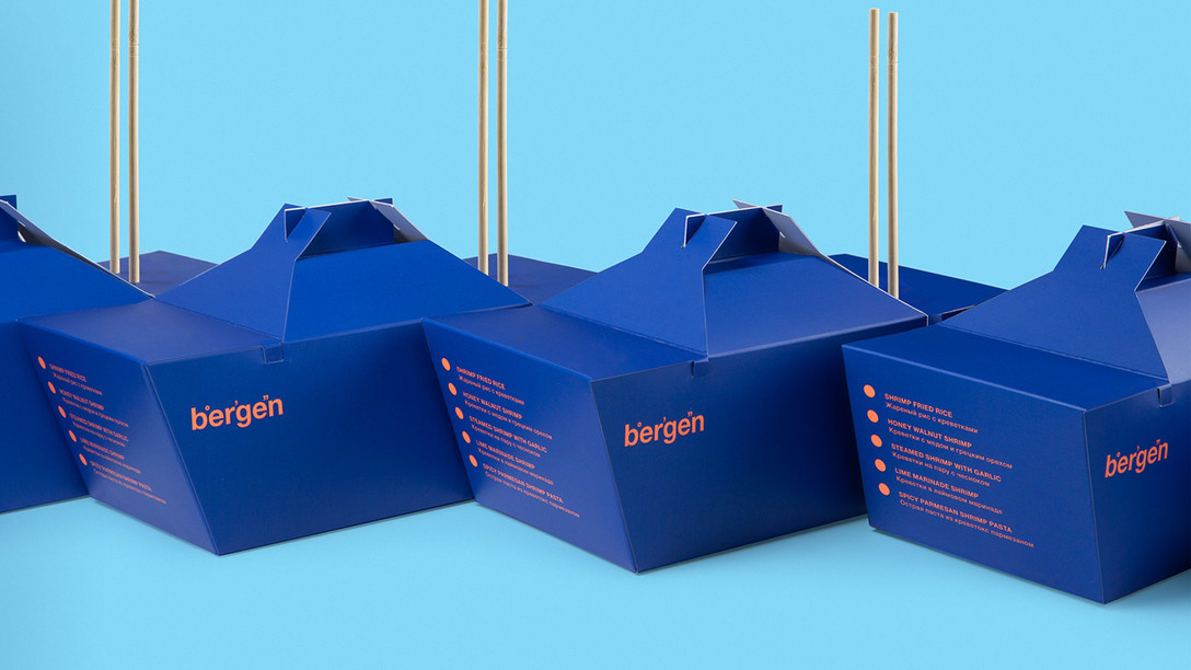 任刚 Ren Gang 整理分享 世界设计 设计世界 茶饮品牌 Bergen/Shrimps and seafood 视觉识别系统VIS/包装设计欣赏