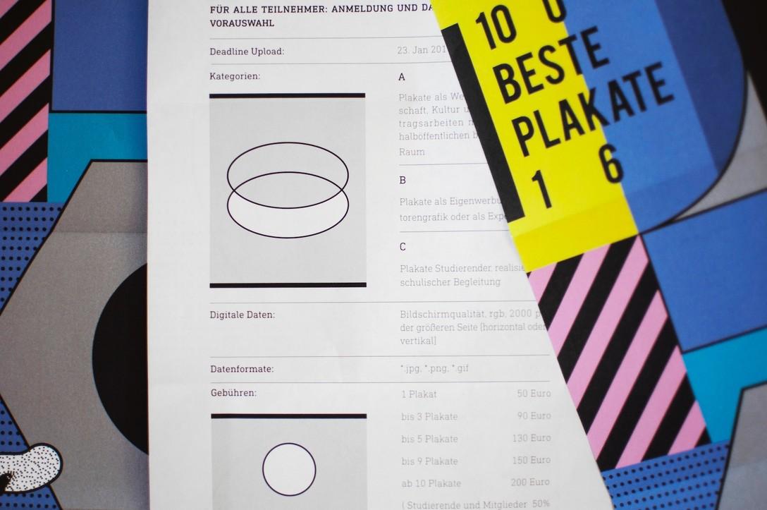 竞赛活动海报设计欣赏 – 1OO Best Posters 16 - 任刚 · Ren Gang 世界设计 · 设计世界