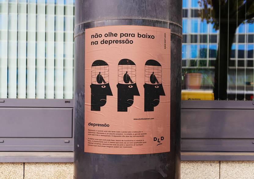 国外VIS设计案例欣赏 – Dont look down 所属类别:咨询、管理、顾问、服务 - 任刚 · Ren Gang 世界设计 · 设计世界