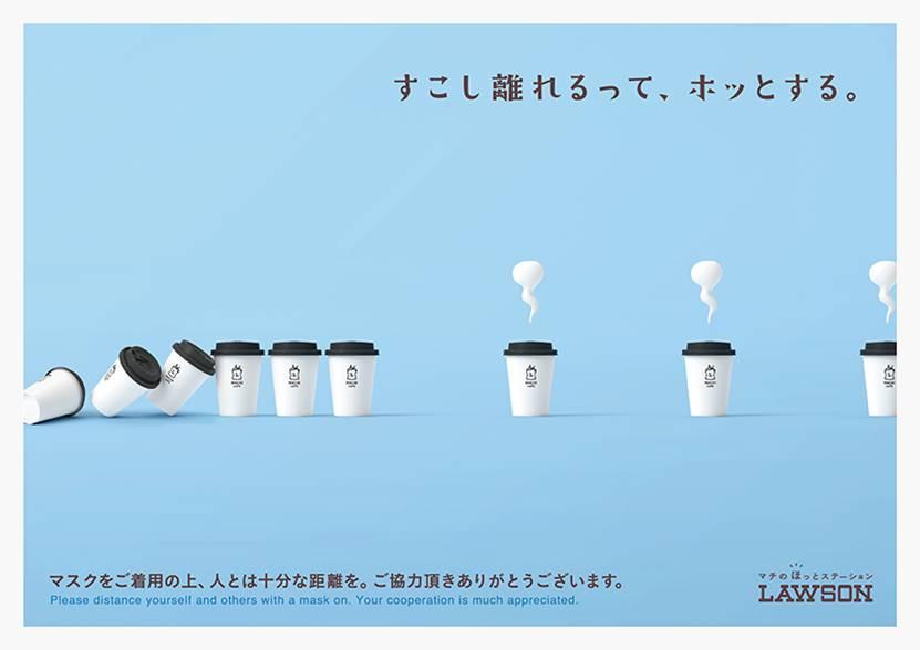 Lawson – 罗森便利店品牌视觉识别系统重新设计 – By 佐滕大 - 任刚 · Ren Gang 世界设计 · 设计世界